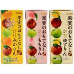 シャイニー 果実のおもてなし(国産ストレート果汁100%) みかりん・ももりん・ゆずりん 200ml 各12本 36本