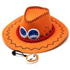 ワンピース ポートガス・D・エース コスプレ 帽子 カウボーイ帽子 キャップ ボーンズ スカル おもちゃ ONEPIECE |白