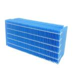 Dainichi ダイニチ 加湿器 別売部品 純正品 抗菌気化フィルター H060520