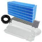 Dainichi ダイニチ 加湿器 HD-LX**** フィルターセット(カンタン取替えトレイカバー3枚入付き)H060520