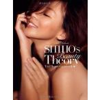 SHIHO'sBeautyTheory(AngelWorks)/SHIHO
