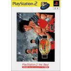 はじめの一歩Playstation2theBest/中古PS2