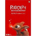 ルドルフ赤鼻のトナカイ(通常盤)/中古DVD