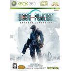 #5: ロスト プラネット ~エクストリーム コンディション~ - Xbox360の画像