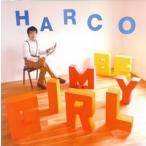 ショッピングマイガール ビーマイガール君のデイリーニュ/BE MY GIRL/HARCO/CD