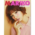 篠田麻里子MARIKOmagazine(集英社ムック)/篠田麻里子