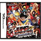 ジャンプスーパースターズ/少年ジャンプ/JUMP SUPERSTARS/中古DS