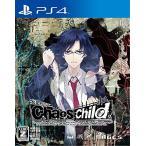 PS4 カオスチャイルド CHAOS CHILD/カオチャ/中...