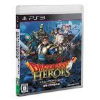 PS3 ドラクエヒーローズ/ドラゴンクエストヒーローズ闇竜と世界樹の城/中古PS3