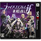 3DS ファイアーエムブレムif 暗夜王国/FEif/ファイヤーエムブレムif-3DS/中古3DS (n0)