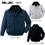 防寒ジャンパー 表綿100% 98070 自重堂 Mr.JIC 防寒着