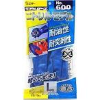 ニトリルモデル 600 10双組 エステー ニトリルゴム手袋