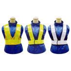 安全ベスト 反射ベスト ショートタイプ 3275 富士手袋工業