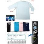 七分袖Tシャツ 4874 吸汗速乾 DRY 富士手袋工業