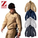 空調服 自重堂 ジードラゴン Z-DRAGON 74000 長袖ブルゾン 綿100% 服のみ(ファンなし)送料無料