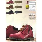 安全靴 ジーベック ワークブーツ 85206 安全靴スニーカー