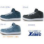 安全靴 ジーベック ミドルカット 85409 デニム調 送料無料