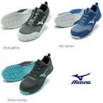 安全靴 ミズノ オールマイティ ES31L F1GA1903 新作 8月下旬発売予約販売