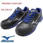 安全靴 ミズノ 新色 C1GA1700 オールマイティ LS