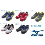 安全靴 ミズノ mizuno C1GA1700 オールマイティ LS 安全スニーカー