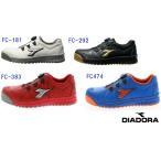 安全靴 ディアドラ フィンチ diadora 安全スニーカー