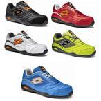 安全靴 ロット Lotto WORKS 安全靴スニーカー(energyline500)