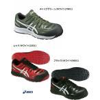 安全靴 アシックス ウィンジョブ FCP103 安全靴スニーカー (送料無料)