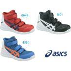 安全靴 アシックス 新作 FCP203 ミドルカット マジック 2月上旬入荷予定予約販売!
