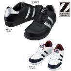 安全靴 ひもタイプ S3171 Z-DRAGON 自重堂 安全靴スニーカー 女性用 男性用