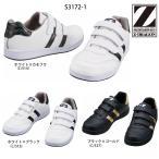 ░┬┴┤╖д е▐е╕е├епе┐еде╫ S3172-1 Z-DRAGON ╝л╜┼╞▓ ░┬┴┤╖де╣е╦б╝елб╝ ╜ў└н═╤ ├╦└н═╤ ┴ў╬┴╠╡╬┴