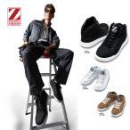安全靴 ミドルカット S5163 Z-DRAGON 自重堂 安全靴スニーカー