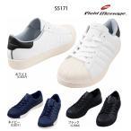 フィールドメッセージ 安全靴 S5171 自重堂 安全靴スニーカー ヒモタイプ 送料無料