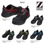 安全靴 ミドルカット S6161 Z-DRAGON 自重堂 安全靴スニーカー