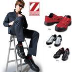 安全靴 フラップマジックテープ 自重堂 Z-DRAGON S8182 安全靴スニーカー 送料無料の画像