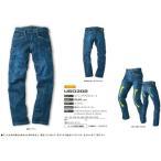 ストレッチデニムカーゴパンツ イーブンリバー 綿99%ポリウレタン1%  USD302 作業服・作業着