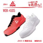 安全靴 ピーク PEAK WOK-4505 セーフティースニーカー 8月中旬入荷予定予約販売!
