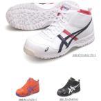 安全靴 アシックス安全靴 FIS35L ミドルカット 黒 24.5・28cm 在庫限り