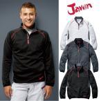 防寒ロングスリーブシャツ Jawin ジャウィン 58154 自重堂(58154jic)