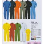 ショッピングつなぎ つなぎ服 ツナギ服 ポリエステル65% 綿35% 6100 ヤマタカ 多彩なカラー 豊富なサイズ 帯電防止(6100yama)