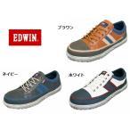 安全靴 エドウィン EDWIN ESM-100 セーフティースニーカー