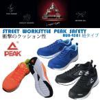 安全靴 ピーク PEAK RUN-4501 セーフティースニーカー
