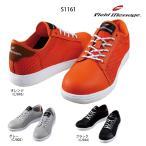 安全靴 S1161 自重堂 安全靴スニーカー