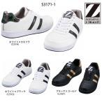 Yahoo!白衣のおおぎや安全靴 ひもタイプ S3171-1 Z-DRAGON 自重堂 安全靴スニーカー 女性用 男性用 送料無料