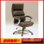 ロッキングチェア オフィスチェア トップ&ジャック LK-0066 PU張り パソコンチェア ビジネスチェア
