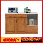 キッチンカウンター レンジ台 120幅 キッチン収納  キッチンボード 完成品