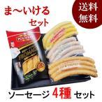 ポーランドと日本の技術を集結して作りました。 肉の存在感とジューシーさを存分にお楽しみいただける「秋田発」の商品です。  ...