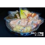 【鳥取名産】米子白葱と大山産ハーブ鶏鍋