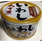 マルハニチロ あけぼの いわし みそ煮 150g 北海道道東産いわし使用 缶詰 イワシ 味噌煮 栄養 DHA EPA 4902165148442G【Z】