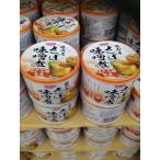 宝幸 HOKO 缶詰 さば味噌煮 190g 国内産さば使用 八戸 サバ 鯖缶 EPA DHA ビタミン 4902431025170S Z