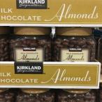 【コストコ】KS #585950 カークランドシグネチャー ミルクチョコレート アーモンド 大...